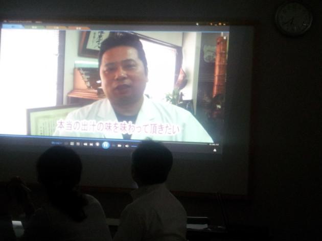研究会で作った出汁に関する良くできたビデオ映像が放映されました。