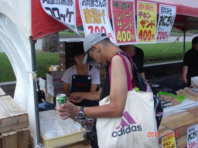 肉の島田屋さんは色んな商品出してます