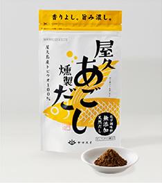 product_photo_01