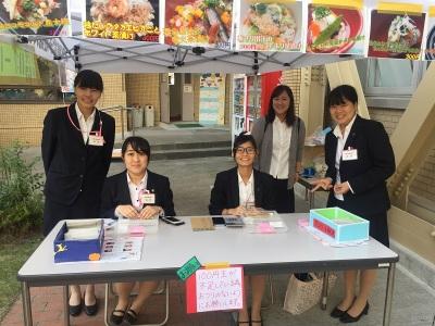 鹿児島女子短期大学の紫苑祭で出汁茶漬けの販売