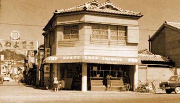 戦後再開から改装を経た鹿児島駅前の店舗
